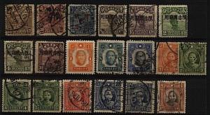 CHINA Mainly used range pre 1940s - 19 stamps..............................22390