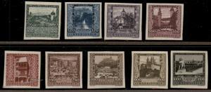 Austria 1923 Scenery Set Mi433-441 Imperf Mint Never Hinged 1VLH Set 73985