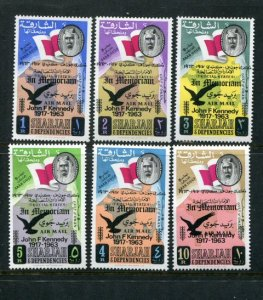 Sharjah Michel# 48-53A MNH