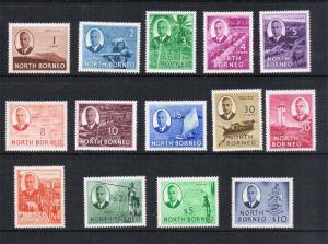 North Borneo 1950 Sc 244-258 (Sc 252 missing)