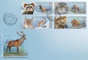 Stamps of Kyrgyzstan 2018. - Red Book of Kyrgyzstan . First Day Cover.