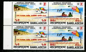 Bangladesh Stamps # 244A NH Double Overprint Block Of 4