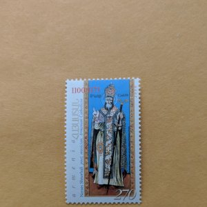 Armenia 618 XFNH complete set, CV $2.50