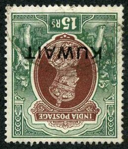 Kuwait SG51w 1939 15r Brown and green Wmk Inverted Fine Used