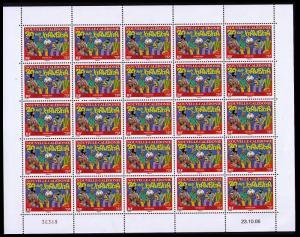 New Caledonia 25th Anniversary of Kaneka Sheetlet of 25v SG#1390 MI#1405