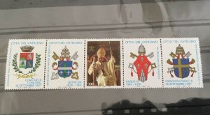 Vatican City Sc# 1050 MNH Strip of 5 (4 Labels) - 1997 Pope John Paul VI