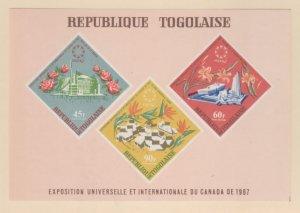 Togo Scott #C85a Stamps - Mint NH Souvenir Sheet