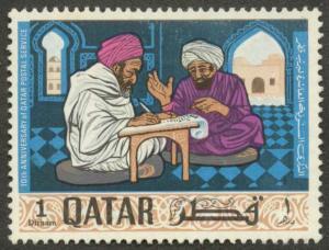 Qatar 127 Mint VF H