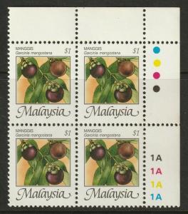 Malaysia 1986 Fruits Mangosteens $1 4V Block Margin Plate 1A MNH P.12 SG#347