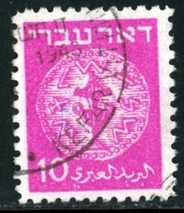 ISRAEL #3, USED - 1948 - ISRAEL096DST1