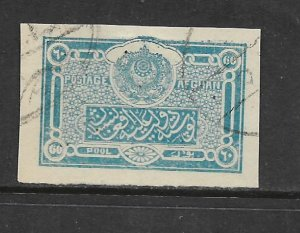 AFGHANISTAN, 229, USED, ROYAL STAR