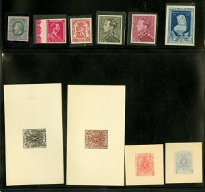 Belgium Early Imperforate Mint Stamp Issues Rare