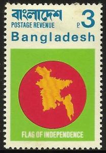 Bangladesh 1971 3 NewPaisa-Taka, MH not authorized see Scott note