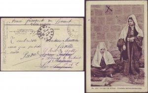 Femme Bethlehemites - France Military Sofar Liban 1924 PC Unit 600 - levant