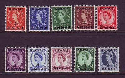 Kuwait Sc102-12 1952 1st QE II stamps mint