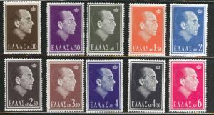 GREECE Scott 778-787 MNH** 1964 King Paul I set