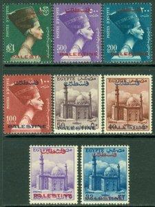 EDW1949SELL : EGYPT-PALESTINE 1954-56 Scott #N49-56 VF, Mint OG. Catalog $187.00