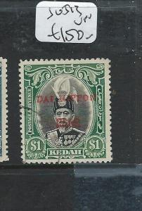 MALAYA JAPANESE OCCUPATION KEDAH (PP1612B) $1.00  SG J13   VFU