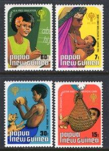 Papua New Guinea 508-511 MNH VF