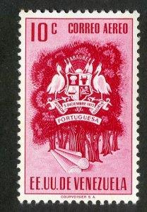 VENEZUELA C492 MH SCV $.95 BIN .50 BIRDS