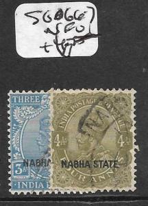 INDIA NABHA (P0411B) KGV SG66-7  VFU