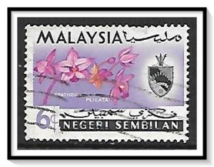 Negri Sembilan #79 State Crest & Orchids Used