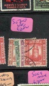 MALDIVE ISLANDS  (P1405B)   SG 7-10   VFU