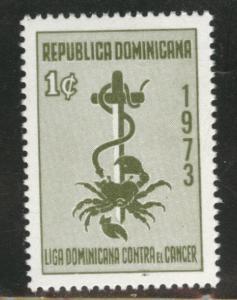 Dominican Republic Scott RA61 MH* 1973 Postal tax stamp