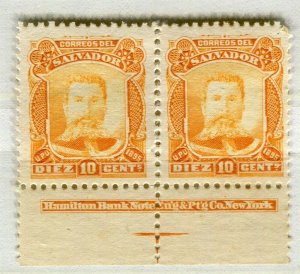 SALVADOR; 1895 early President Ezeta issue MISSING OPTD unissued Mint Pair