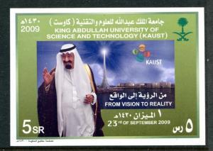 Saudi Arabia 1401a, MNH, 2009, University of Science & Technology s/s. x27375