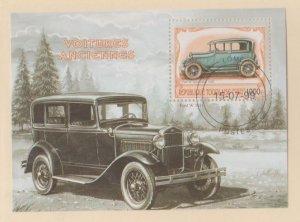 Togo Scott #1882N Stamps - Used Souvenir Sheet