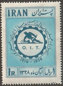 Persian stamp, Scott# 1136, mint hinged, ILO emblem, blue stamp, #1136