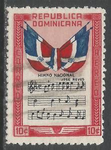 DOMINICAN REPUBLIC C57 VFU FLAG P292-6