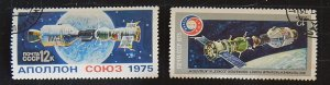 Space, USSR, 1975, (1501-Т)