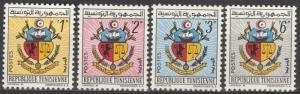 Tunisia #400-03  MNH   (S9656)