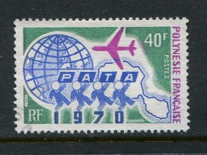 French Polynesia #259 Used