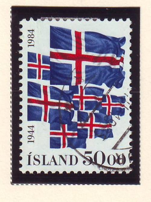 Iceland Sc 591 1984 40th anniv Republic stamp used