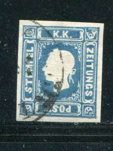 Austria #PR5  Used VF  Cat $675 - Lakeshore Philatelics