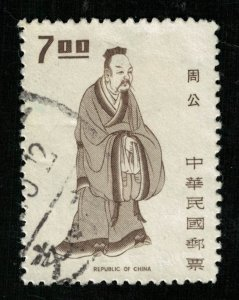 Republic of China 7.00 (TS-234)
