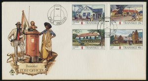 Transkei 121-4 on FDC - Architecture, Post Offices, Bicycle, Car, Dog