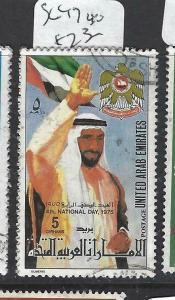UNITED ARAB EMIRATES  (PP0206B) NATIONAL DAY, SHEIKH  SG 47     VFU