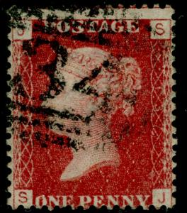 SG43, 1d rose-red plate 137, USED. SJ