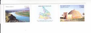 2017 Uzbekistan Syr Darya Region S2/lbl (Scott 817) MNH