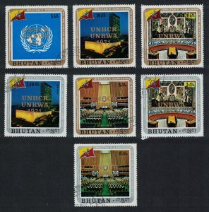 Bhutan United Nations World Refugees Year 7v canc MI#486-492