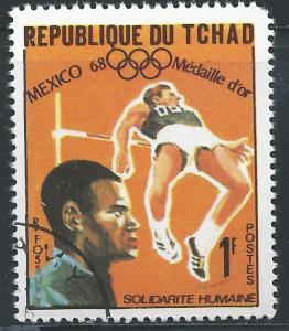 Chad #204 1fr Olympics - Dick Fosbury High Jump