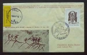 SLOVENIA IN YUGOSLAVIA-COMMEMORATIVE CANCEL ON COVER! slowenien religion J79