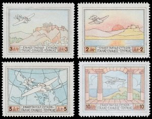Greece Scott C1-C4 (1926) Mint H VF Complete Set, CV $27.20 C