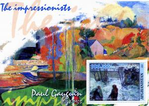 Afghanistan 2001 S/S Paul Gauguin Impressionist Artist Art Paintings Stamps MNH