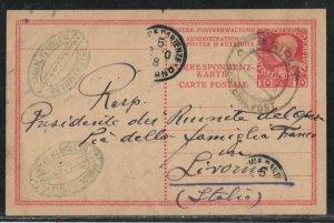Beirut Austria Levant in Beyrouth Lebanon 1910 PC Judaica Juif sender is Jewish