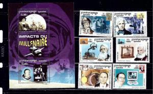 Cambodia 2052-58 MNH 2001 Millenium with souvenir sheet